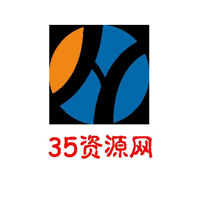 35小吃网正式改名为35资源网  第1张