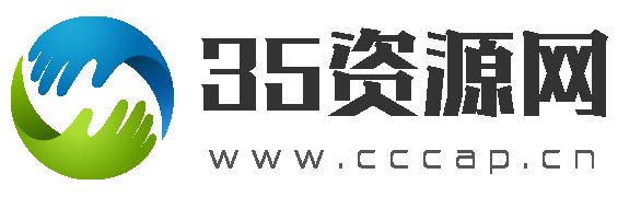 35资源网—小k娱乐网专注技术教程活动分享